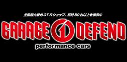 Garage Defend